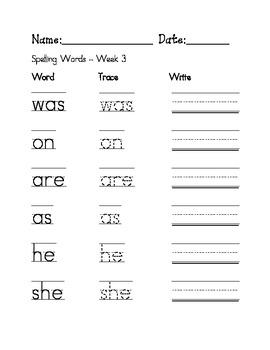 Week 3 Sight word/ Spelling worksheet