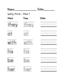 Week 4 Sight Word/ Spelling Worksheet
