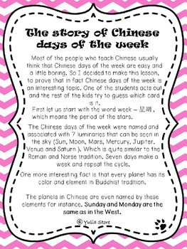 Weekdays' Wheel - to practice days of the week in Chinese