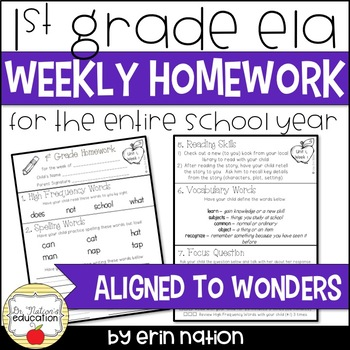 Weekly 1st Grade Wonders Homework {75 pages of ELA activities}