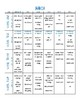 Weekly K-5 Curriculum Map