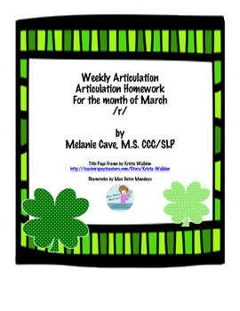 Weekly Articulation Homework for March /r/