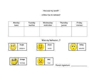 Weekly Behavior Card *Editable*