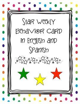 Weekly Behavior Management Cards English & Spanish