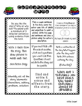 Weekly Comprehension and Spelling Menu
