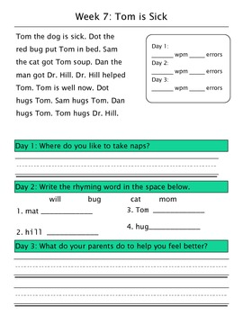 Weekly Comprehension passages for first grade
