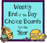 Weekly End of the Day Choice Boards for the Year: A Growin