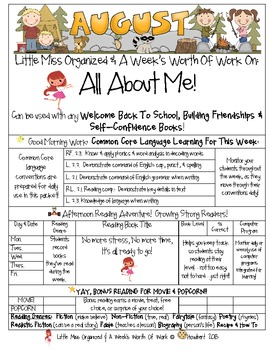 Weekly Grammar & Language:  Back To School, All About Me!
