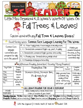Weekly Grammar & Language:  Fall Trees!