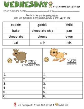 Weekly Grammar & Language I'm A Smart Cookie Packet
