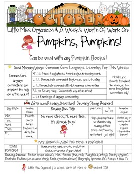 Weekly Grammar & Language:  Pumpkins, Pumpkins!
