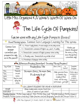 Weekly Grammar & Language:  The Life Cycle Of Pumpkins!