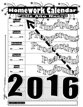 Weekly Homework Calendars - January 2016