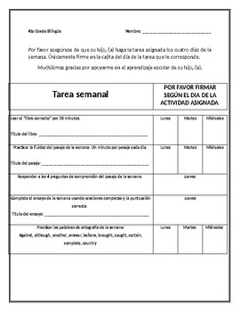 Weekly Homework Format - Spanish
