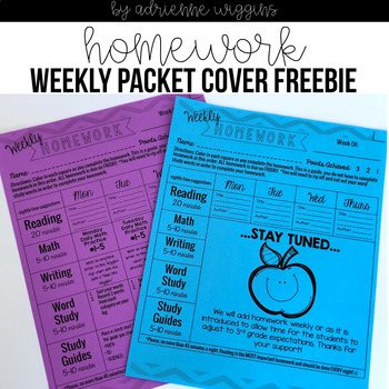 Weekly Homework Packet Cover FREE & Editable