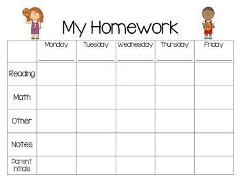 Weekly Homework Planner-Sports Theme