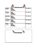 Weekly Homework Sheet Template