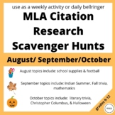 Weekly Internet Scavenger Hunts for MLA (August, September