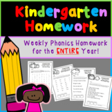 Weekly Kindergarten Homework