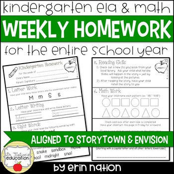 Weekly Kindergarten Homework {72 pages of ELA and Math activities}