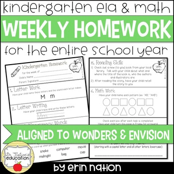 Weekly Kindergarten Homework {72 pages of Reading and Math activities}