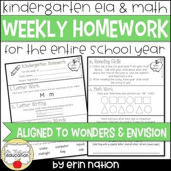 Weekly Kindergarten Homework {72 pages of Reading Wonders
