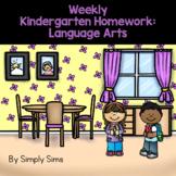 Distance Learning | Weekly Kindergarten Homework: Language Arts | Back to School