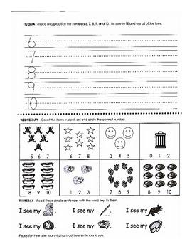 Weekly Kindergarten Homework Packets