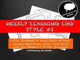 Weekly Learning Log Style #2