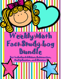 Weekly Math Fact Study Log Bundle
