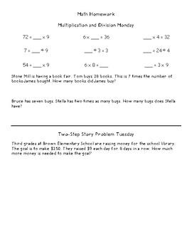 Weekly Math Homework for 3 Months!!!