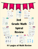 Whole Year of Weekly Math Spiral Review Third Grade VA SOL Aligned
