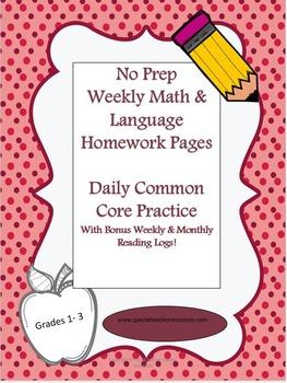 Weekly Math and Language Arts Homework Packet- No Prep