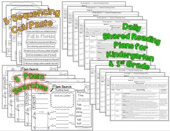 October Poetry Pack ~ w/ daily Shared Reading Plans {Common Core Aligned}