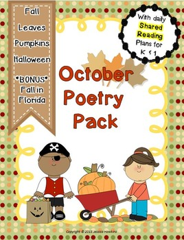 October Poetry Pack ~ w/ daily Shared Reading Plans {Commo
