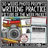 Writing Prompts - 4th Grade, 3rd Grade, 5th Grade Writing Practice Test Prep ELA