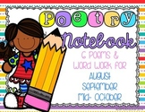 Weekly Poems for Aug, Sept, Oct w/ lesson plans for daily use & centers