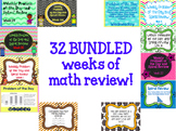 Weekly Math Review BUNDLE! 32 weeks worth!