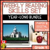 Reading Comprehension Skills | Year Long Bundle Grade 4