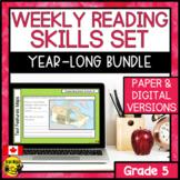 Reading Comprehension Skills | Year Long Bundle Grade 5