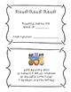 Kindergarten Weekly Reading Journal with Award Certificates