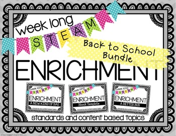 Weekly STEAM Enrichment {Back to School Bundle Pack}