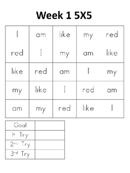 Weekly Sight Word Practice (set 1)