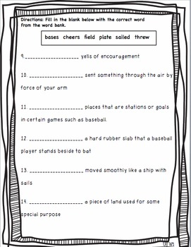 Weekly Skills, Vocabulary, and Comprehension Tests - Reading Street - Grade 2