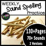 Weekly Sound Spelling Practice - NEW PRODUCT 50% 2-Day SALE