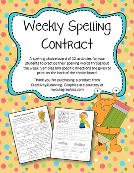 Weekly Spelling Contract