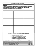 Weekly Spelling Homework Matrix