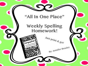 Weekly Spelling Homework Sheet