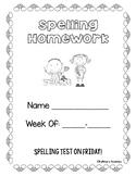 Weekly Spelling Homework Template