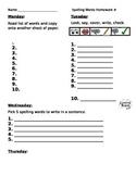 Weekly Spelling Homework Template- Editable